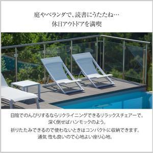 デッキチェア リクライニング グレー ホワイト 椅子 5段階 ベッド Grosfillex グロスフィレックス サンセット 全2色 タカショー TK-1207|doanosoto|04
