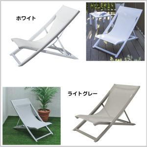 デッキチェア リクライニング グレー ホワイト 椅子 5段階 ベッド Grosfillex グロスフィレックス サンセット 全2色 タカショー TK-1207|doanosoto|05