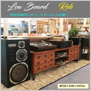 ローボード TVボード 台 収納 天然木 アイアン ディスプレイ 棚 インテリア 家具 AZ3-99(GUY-652)|doanosoto