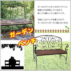 ベンチ ガーデン ファニチャー 庭 椅子 アイアン 木製 2人掛け テラス ベランダ カフェ ディスプレイ YT-392 doanosoto 03