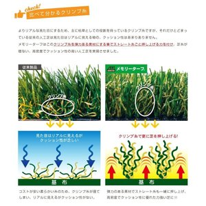 人工芝 Memory Turf メモリーターフ 形状記憶 リアル ロール 2m × 5m ベランダ 庭 高品質 日本製 テラス 暑さ対策 YT-P302|doanosoto|07