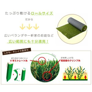 人工芝 Memory Turf メモリーターフ 形状記憶 リアル ロール 2m × 5m ベランダ 庭 高品質 日本製 テラス 暑さ対策 YT-P302|doanosoto|08