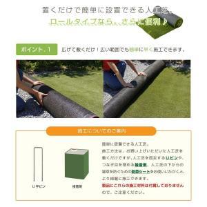 人工芝 Memory Turf メモリーターフ 形状記憶 リアル ロール 2m × 10m ベランダ 庭 テラス 高品質 日本製 暑さ対策 YT-P302|doanosoto|11