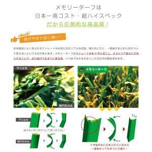 人工芝 Memory Turf メモリーターフ 形状記憶 リアル ロール 2m × 10m ベランダ 庭 テラス 高品質 日本製 暑さ対策 YT-P302|doanosoto|04