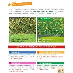 人工芝 Memory Turf メモリーターフ 形状記憶 リアル ロール 2m × 10m ベランダ 庭 テラス 高品質 日本製 暑さ対策 YT-P302|doanosoto|05