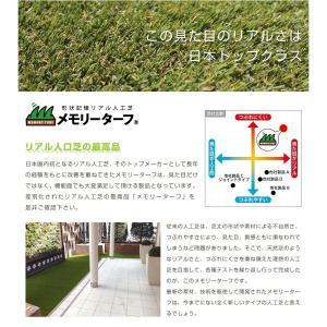 人工芝 Memory Turf メモリーターフ 形状記憶 リアル ロール 2m × 10m ベランダ 庭 テラス 高品質 日本製 暑さ対策 YT-P302|doanosoto|06