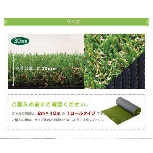 人工芝 Memory Turf メモリーターフ 形状記憶 リアル ロール 2m × 10m ベランダ 庭 テラス 高品質 日本製 暑さ対策 YT-P302|doanosoto|10