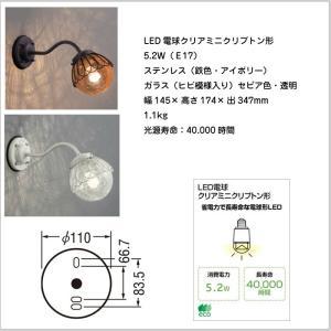 ポーチライト LED 人感センサー 100V 玄関 照明 灯り ヒビ ガラス デザイン 出入口 ベランダ モダン 全2色 GYOG 254 105LC YT-204|doanosoto|03