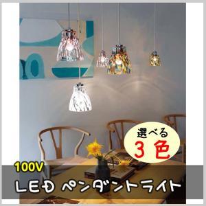 100V LED ペンダントライト 照明 カウンター ダイニング ガラス カフェ 全3色 電球色 ハンドメイド YT-249 doanosoto