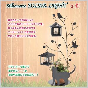 LED ソーラーライト 猫 シルエット 影 玄関 灯り ソーラーパネル 2灯 ライト 照明 光センサー付 防雨 YT-393|doanosoto