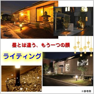 アートウッドポールライト LED 100V 14型 木目調 庭 照明 ポーチ 全3色 TK-P955|doanosoto|04