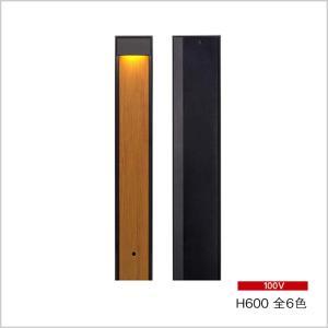 ポールライト LED 100V エバーアートポールライト 7型 照明 バックライト ポーチ 玄関 庭 商業施設 全6色 灯り 足元 TK-944(HFD-D77)|doanosoto