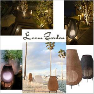 スタンドライト LED ラタン 3型 照明 テラス 商業施設 店舗 庭 LoomGarden ロムガーデン 100V 全2色 TK-P961|doanosoto|04