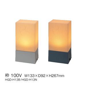 和風ライト LED 100V ほのあかり 粋 パススタンドライト 庭 ポーチ テラス 店舗 旅館 施設 灯り 全2色 TK-P1037|doanosoto
