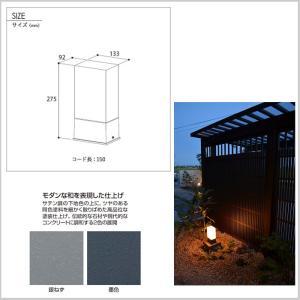 和風ライト LED 100V ほのあかり 粋 パススタンドライト 庭 ポーチ テラス 店舗 旅館 施設 灯り 全2色 TK-P1037|doanosoto|02