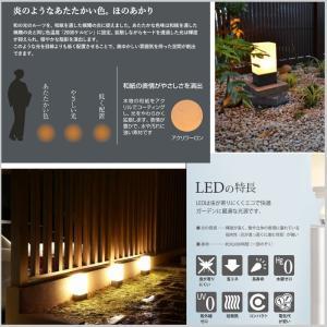 和風ライト LED 100V ほのあかり 粋 パススタンドライト 庭 ポーチ テラス 店舗 旅館 施設 灯り 全2色 TK-P1037|doanosoto|03