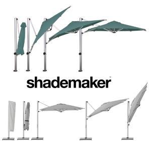 パラソル シェード 日よけ 大型 360度回転 角度 5段階 shademaker parasol シェードメーカーパラソル シリウス 全2色 タカショー JCB-1180|doanosoto|04