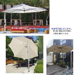 パラソル シェード 日よけ 大型 360度回転 角度 5段階 shademaker parasol シェードメーカーパラソル シリウス 全2色 タカショー JCB-1180|doanosoto|06