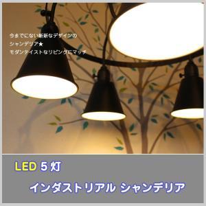 LED 5灯インダストリアル シャンデリア ライト 照明 ブラック サークル チェーン カフェ 鎖 リビング プレゼント カバー JR doanosoto