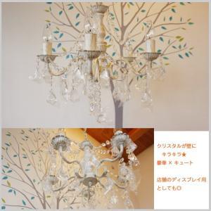 照明 5灯 クリスタルシャンデリア アンティーク ホワイト クリスタル リビング 白熱電球付き カフェ ディスプレイ プレゼント JR doanosoto 03