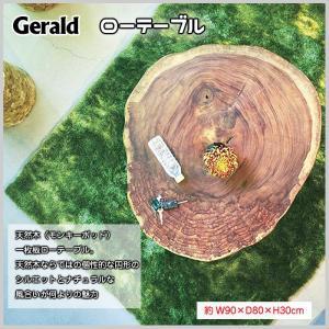 ローテーブル 天然木 木製 モンキーポッド アイアン テーブル 家具 インテリア ディスプレイ 一枚板 丸 ラウンド AZ24-47 ( JW-631 ) doanosoto