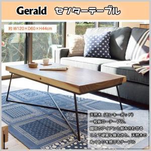 センターテーブル 天然木 アイアン ローテーブル 一枚板 インテリア 家具 ディスプレイ AZ24-47 ( JW-632 ) doanosoto