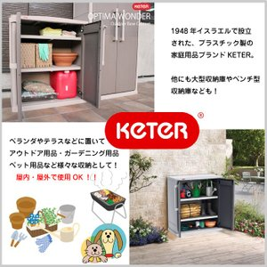 収納庫 物置 収納 樹脂 ガーデン 整理 KETER ケター OPTIMA BASE SHED オプティマベースシェッド GA-349|doanosoto|04