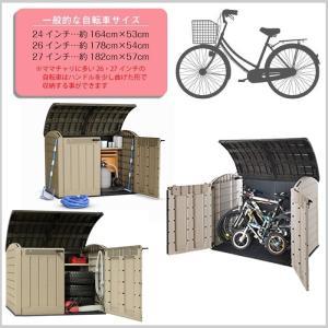 倉庫 収納庫 大容量 自転車 タイヤ 物置 大型 樹脂 KETER ケター STORE IT OUT ULTRA ストアイットアウトウルトラ GA-349|doanosoto|03