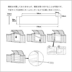 倉庫 収納庫 大容量 自転車 タイヤ 物置 大型 樹脂 KETER ケター STORE IT OUT ULTRA ストアイットアウトウルトラ GA-349|doanosoto|06