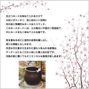 ホースキーパー ホース収納 大 信楽焼 陶器 全2色 庭 水回り オブジェ 庭 テラス 和庭園 タカショー TK-1286|doanosoto|02