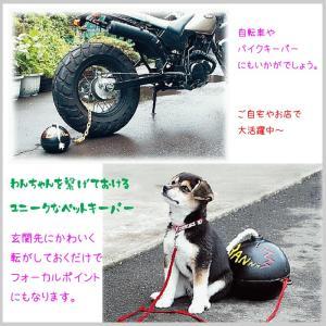 ペットキーパー 繋ぐ 盗難防止 自転車 バイク 店舗 カフェ 玄関 犬 ボム シングル ユニーク ニッコー NK|doanosoto|03