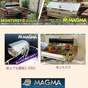 グリル バーベキュー ステンレス グリル BBQ キャンプ アウトドア ガス専用 MAGMA マグマ Monterey モントレイII GA-253(MT101) doanosoto 03