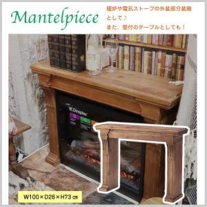 マントルピース 装飾 テーブル 暖炉 インテリア DIY 寝室 壁付 リビング エントランス サロン 天然木 杉 台 AZ3-103(MTP-100)|doanosoto