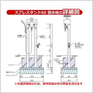 立水栓 水栓柱 混合栓 2口 シャワー 冷水 温水 水道 庭 ガーデン 全3色 ユニソン Spre スプレ Spre60 MYT-259|doanosoto|03