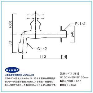 蛇口 水栓 プレーンフォーセット 水道 庭 水回り ガーデニング スタンダード 3点セット 全2色 ユニソン MYT-P271|doanosoto|02