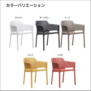 チェアー 椅子 ネット リビング ダイニング テラス バルコニー ガーデンファニチャー 全5色 庭 Nardi ナルディ タカショー TK-P1195 doanosoto 02