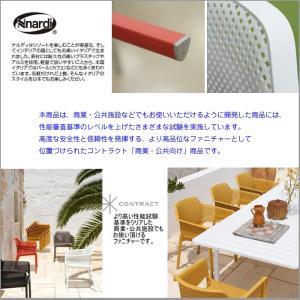チェアー 椅子 ネット リビング ダイニング テラス バルコニー ガーデンファニチャー 全5色 庭 Nardi ナルディ タカショー TK-P1195 doanosoto 04