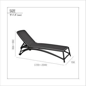 リクライニングチェア 椅子 海 テラス バルコニー Nardi ナルディ アトランティコ 全2色 TK-p1179|doanosoto|02