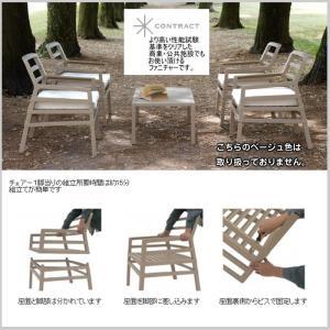 テーブル 5点セット ブラウン 庭 クッション チェア4点 ガーデンファニチャー NARDI ナルディ アリア タカショー TK-1202|doanosoto|03