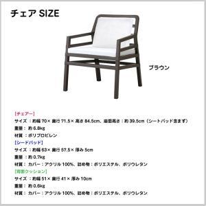 テーブル 5点セット ブラウン 庭 クッション チェア4点 ガーデンファニチャー NARDI ナルディ アリア タカショー TK-1202|doanosoto|04