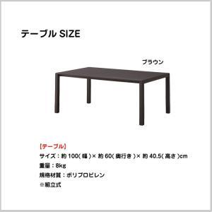 テーブル 5点セット ブラウン 庭 クッション チェア4点 ガーデンファニチャー NARDI ナルディ アリア タカショー TK-1202|doanosoto|05