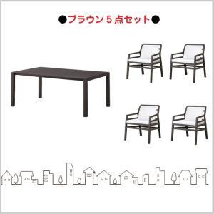 テーブル 5点セット ブラウン 庭 クッション チェア4点 ガーデンファニチャー NARDI ナルディ アリア タカショー TK-1202|doanosoto|06