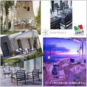 テーブル 5点セット ブラウン 庭 クッション チェア4点 ガーデンファニチャー NARDI ナルディ アリア タカショー TK-1202|doanosoto|07