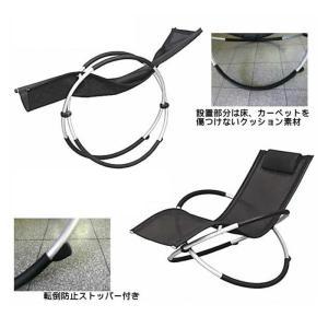 リングロッキングチェア 椅子 折り畳み リビング テラス バルコニー クッション付き 全2色 GA-P262|doanosoto|03