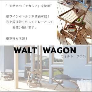 ワゴン ウォルトワゴン トレー 移動 収納 ガーデンファニチャー テーブル 天然木 アカシア AZ2-P183 NX-516|doanosoto