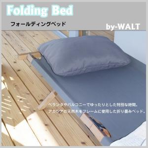 ベッド フォールディングベッド 折りたたみ 病院 簡易ベッド 持ち運び グレー コンパクト  AZ24-190 NX-935|doanosoto