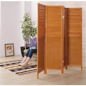 パーテーション 目隠し 仕切り 4連 スクリーン 木製 衝立 全3色 天然木 パイン インテリア オフィス 寝室 子供部屋 AZ2-173 OP-510|doanosoto