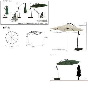 パラソル ガーデンパラソル シェード 日よけ 庭 テラス Laterne 全2色 AZ-P183|doanosoto|03