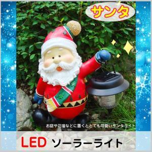 イルミネーション サンタ LED ソーラーライト 庭 ガーデン 充電 エコ クリスマス オブジェ クリスマス コロナ CR-93|doanosoto