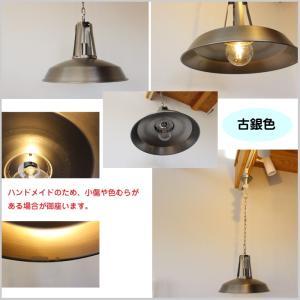 LED 照明 15.5インチ ヴィンテージ スタイルライト モダン シンプル インダストリアル風 グレー 銀 カフェ ディスプレイ インテリア 全2色 鎖  JR|doanosoto|03